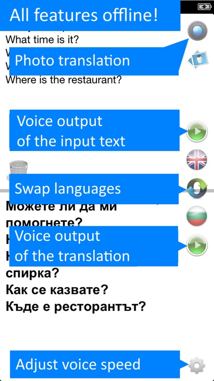 Translate Offline: Bulgarian