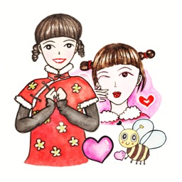 Come On Girls Chinese Ink Style Stickers(Holidays)