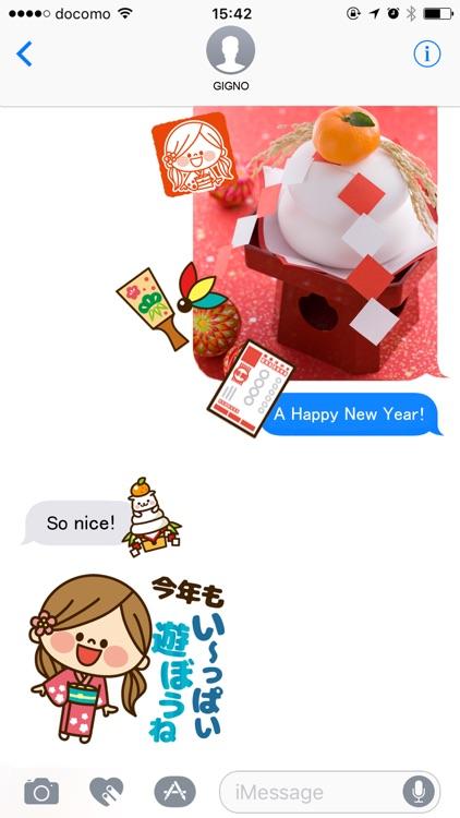 Kawashufu [New Year] screenshot-4