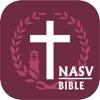 圣经 NASV -(精读圣经 + 名师朗读 中英对照)
