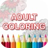 Adult Coloring Book - Free Mandala Color Therapy &