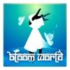 Bloom World - iPhoneアプリ