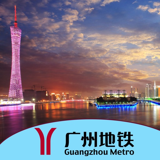Guangzhou Metro, map and route planner