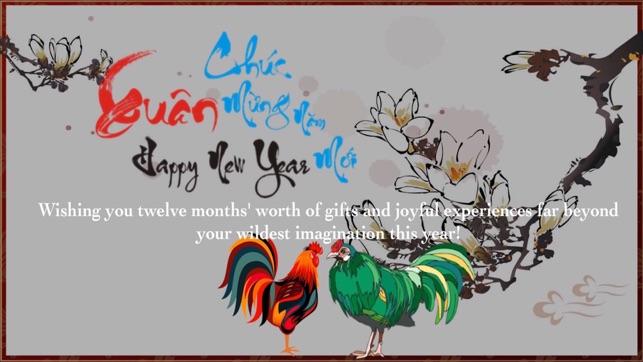 Thiệp Xuân Tết Đinh Dậu 2017 Hay Nhất - Sticker