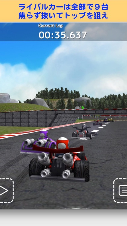 ロボカート レーシング FREE