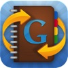 Synctastic for Google - Sync Gmail Contacts Reviews