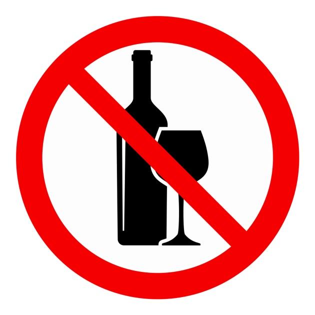 Stop Drinking App Iphone