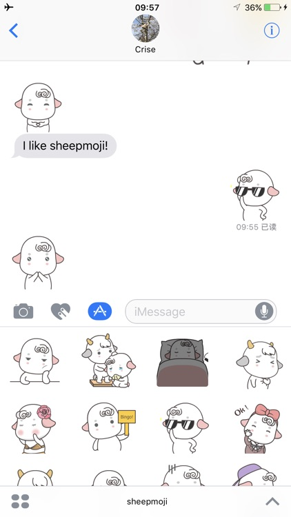 Sheepmoji screenshot-1