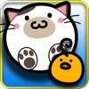 あつめて!電球ねこ~放置系ゲーム~ - iPhoneアプリ