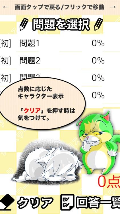 [雑学] 6マス×6マス 初級クロスワード 無料簡単パズル screenshot-3