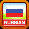 Learn Russian Words and Punctuation Icon