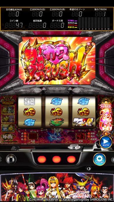 戦国乙女〜剣戟に舞う白き剣聖〜のスクリーンショット2