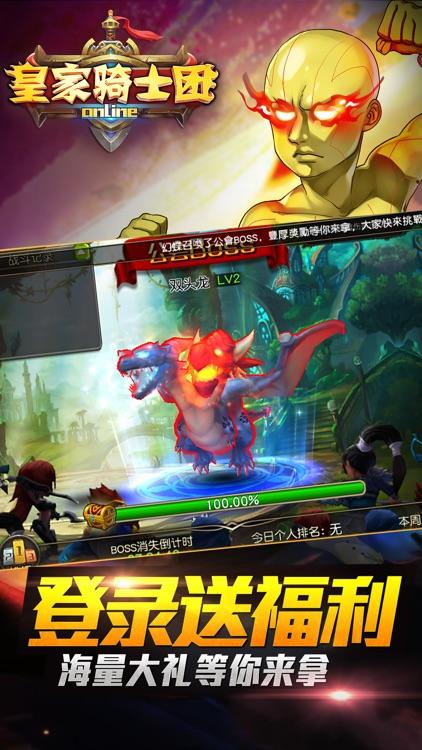 黑暗与黎明-回合角色游戏 screenshot-4