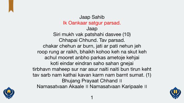 japji sahib path pdf in punjabi download free