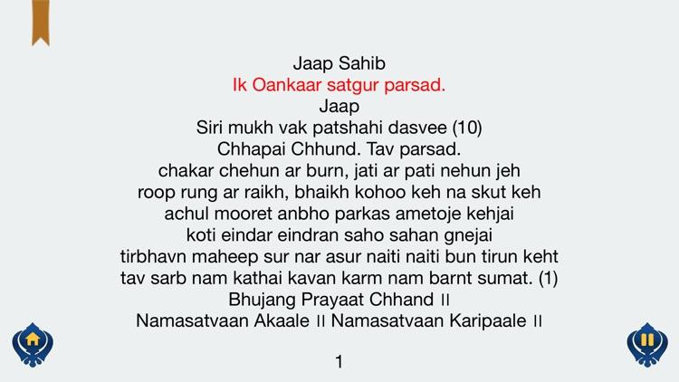 Jaap Sahib with Gurmukhi, English, Hindi Free