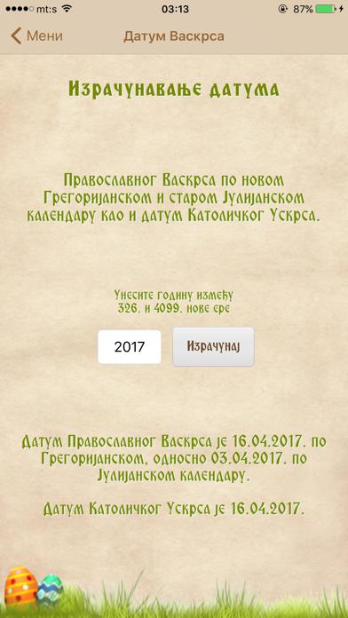 Pravoslavni Kalendar Pro