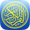 Quran Kareem - SHL Info Systems