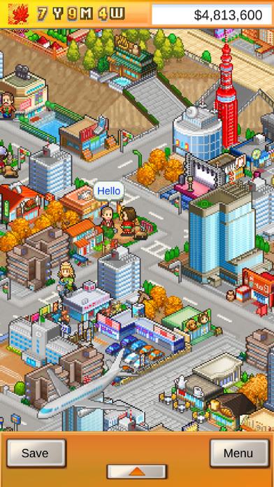 Venture Towns screenshot1