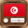 Tunisia Radio - all Radios in تونس Tunisie FREE!