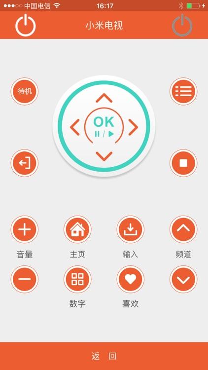 极慧生活 screenshot-3