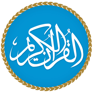 Quran Reading® – Quran with Audio & Translation Reference app