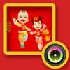 超面白い顔変形エフェクトカメラ - ユーモラスな写真処理ソフトウェア - フェイスを交換