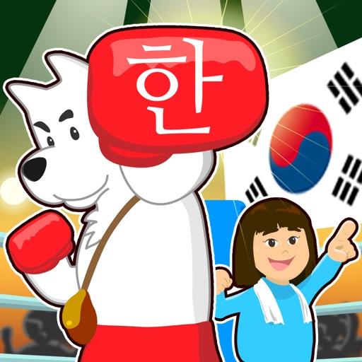 Master Korean game Hangul punch for Kids