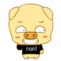 Cute Little Pig - Animated Stickers And Emoticons