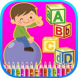 Education Games Shapes Toddler Preschool