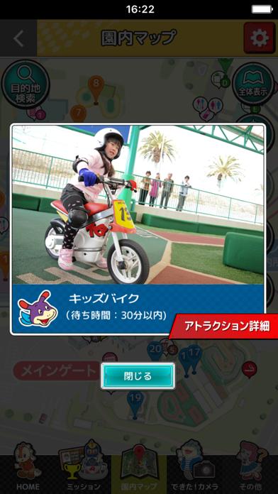 鈴鹿サーキット公式アプリのおすすめ画像4