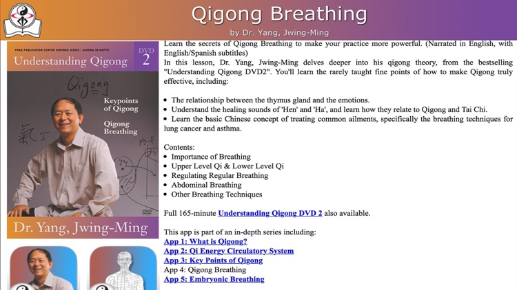 Qigong Breathing Video Lesson screenshot-3