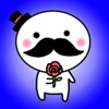 Mustachioed Smiling Gentleman - New Sticker Pack!! Reviews