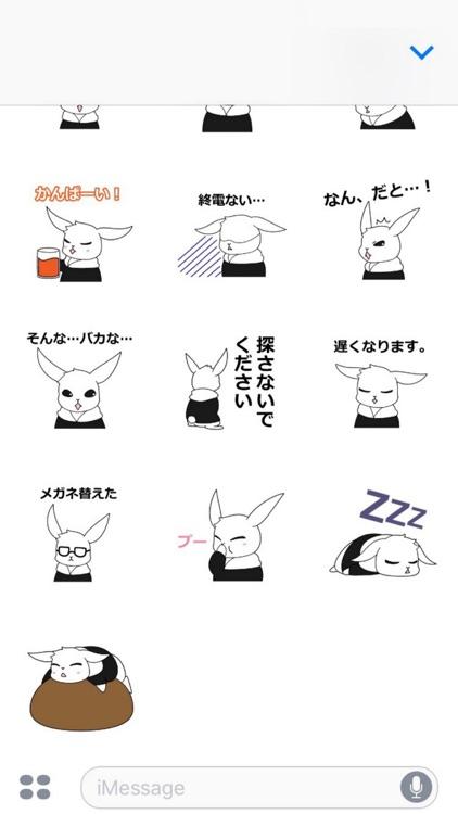 usayukisan screenshot-3