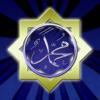 Muslim Book Pack - English Indonesia