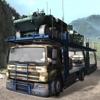 米国陸軍マルチ トラック輸送-貨物のクレイジー ドライブ - iPhoneアプリ