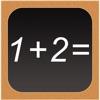 宝贝学数学-幼儿园宝宝加减法游戏