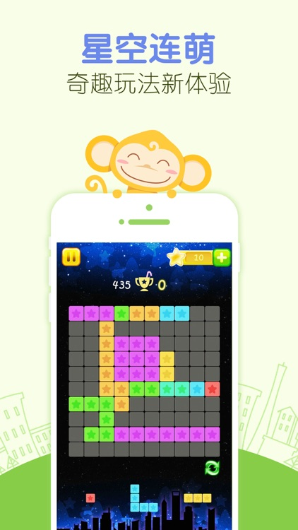 同城游(棋牌休闲游戏合集) screenshot-3