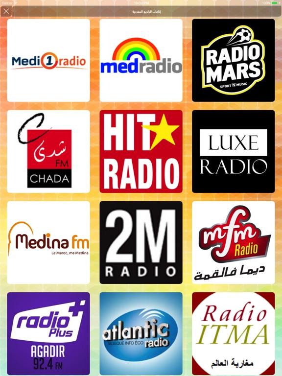 Arab Radios - الإذاعات العربية-ipad-1