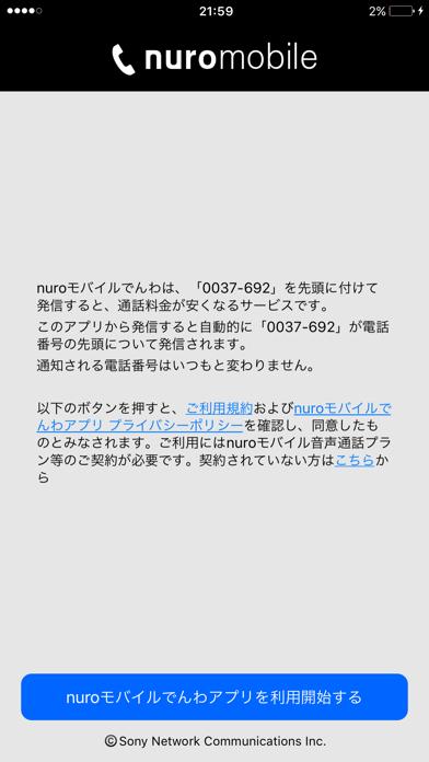https://is4-ssl.mzstatic.com/image/thumb/Purple122/v4/15/f7/3f/15f73f4c-8833-3ee9-241a-10c1d4bce15e/pr_source.png/392x696bb.png