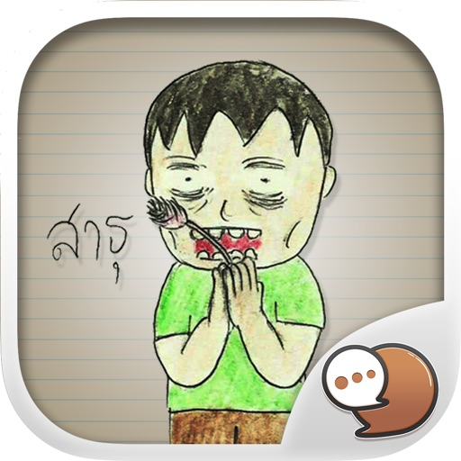 Cartoon Buntorn Funny Stickers Emoji By ChatStick