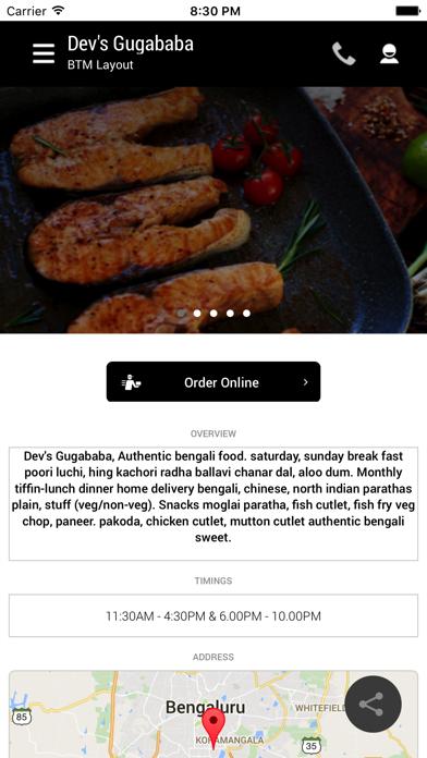 Dev's Gugababa screenshot two