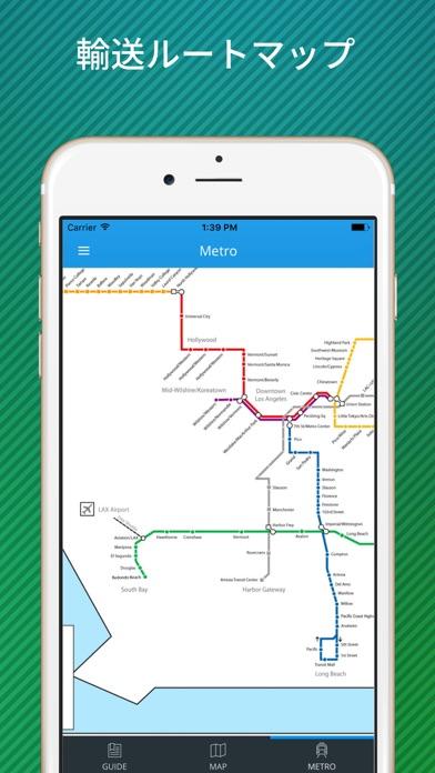 ロサンゼルス オフラインマップと旅行ガイドのおすすめ画像5
