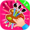 Baby Puzzles. School Tools - iPhoneアプリ