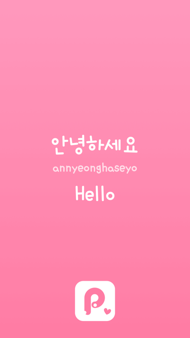 Learn Korean - Korea Guide Phrasebook screenshot three
