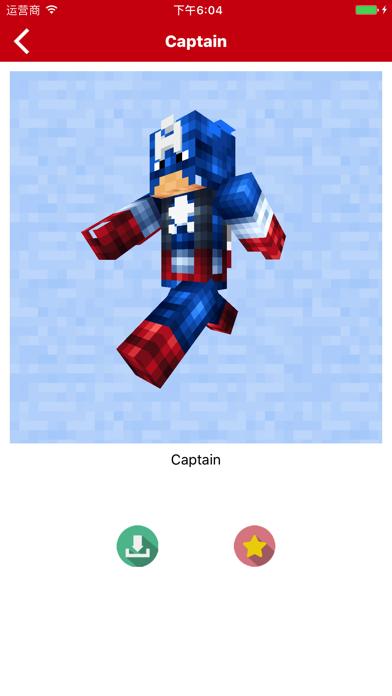 SuperHero Skin for マインクラフト,スキン 無料 for Minecraftのおすすめ画像3