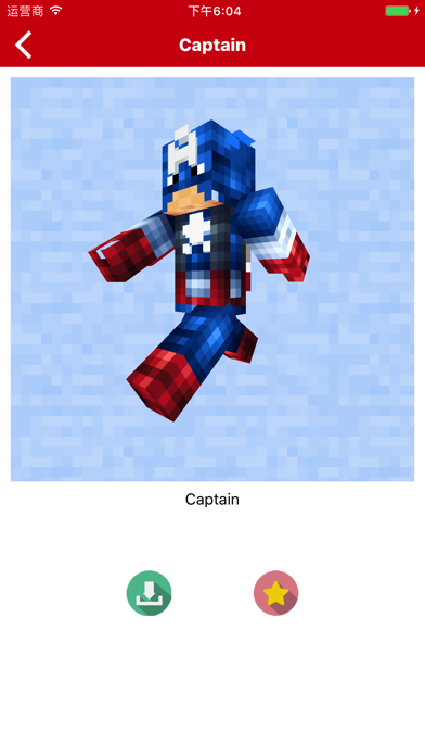 superhero servers minecraft pe