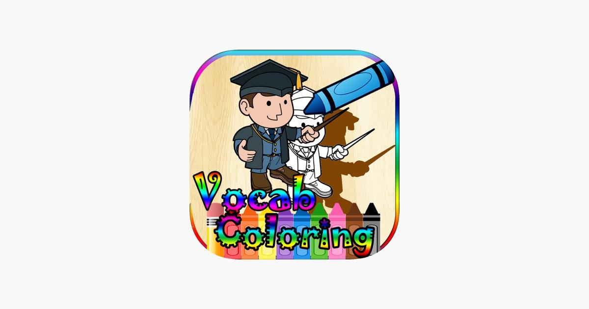 4 en 1 Vocabulario en inglés para colorear en App Store