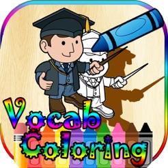 Kleurplaten Voetbal Engels.4 In 1 Engels Woordenschat Kleurplaten In De App Store