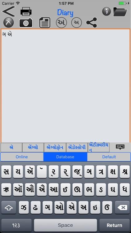 Gujarati Arabic Dictionary screenshot-3