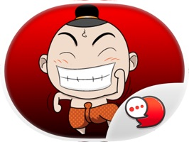 Kuman Thong Stickers for iMessage